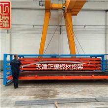 长春板材货架抽屉式结构存放不锈钢板 铜板 铝板 镀锌板 冷板