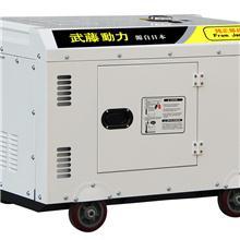 武藤45/50/55KW静音柴油发电机