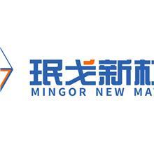 上海珉戈新材料科技有限公司