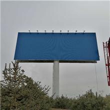 单立柱广告塔专业制作公司