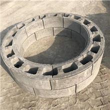 混凝土井室模块