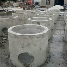 预制装配式钢筋混凝土排水检查井