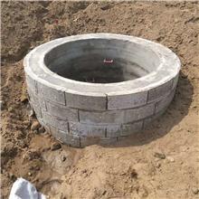 检查井砌块 混凝土砌块排水检查井