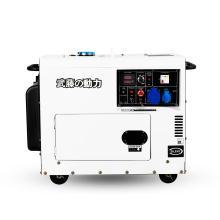 武藤60KW静音柴油发电机