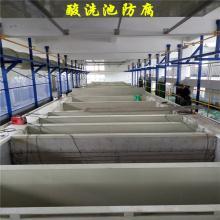 KPI鉀水玻璃耐酸膠泥卓能達防酸水泥砂漿