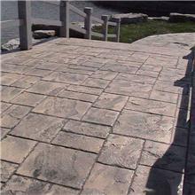 全国承包耐用性水泥压印地面?景观园林艺术透水混凝土路面材料