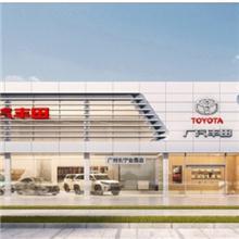 广汽丰田4s店展厅门头铝单板汽车4s店幕墙铝单板