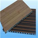 厂家***贴木纹PVC膜铝蜂窝板 德�Z装饰材料