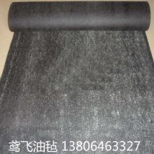 鸢飞工厂直销 包装防潮纸 油毛毡 沥青防水卷材