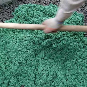 福建漳州风景区彩色环保透水地坪施工及材料