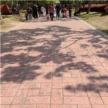 运城彩色压花 压模地坪施工(上海琪石)提供免费施工解决方案
