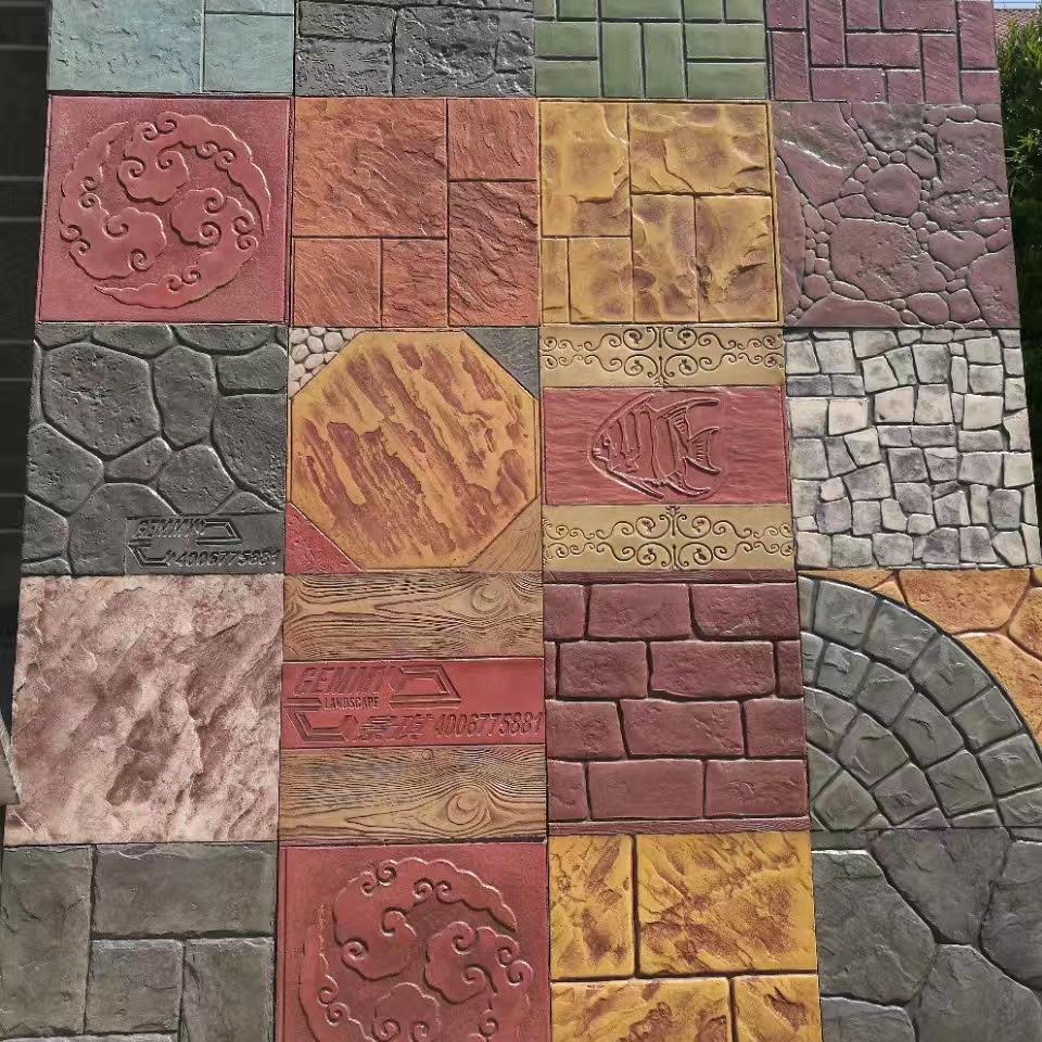 潮州彩色艺术仿古地坪 费用低 产品造型真实 自然 施工简便