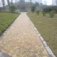 真石丽彩色透水混凝土人行道和车行道的厚度是多少