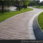 上海地坪厂家直销艺术压模地坪/彩色压花路面/风景区压印路面