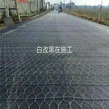 镀锌路面加筋网加固路面-双绞公路加筋网-加筋钢丝网