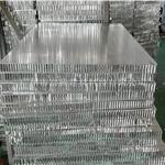 福建厦门铝单板生产厂家 德�Z装饰