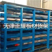 板材的存储方式 板材种类多杂乱无章怎么办 卧式板材货架