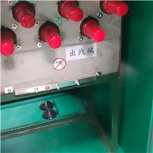 四川成都高压电缆分支箱生产厂家-鑫敦电气