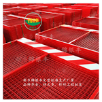 新乡锦银丰施工工地护栏 移动式施工护栏 安全防护栏厂家