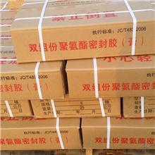 JLC-22型聚硫密封胶密度  聚硫密封胶使用方法