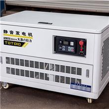 10kw静音汽油发电机双面板