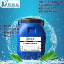 天津市apw-2000F纤维增强型防水涂料厂家