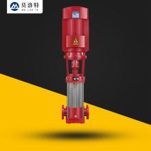 供应XBD10.0/30G-MDL上海消防泵质保一年