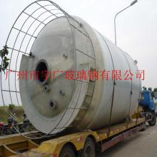 平底立式玻璃钢容器FRP容器