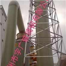 玻璃钢烟囱 FRP防腐烟囱