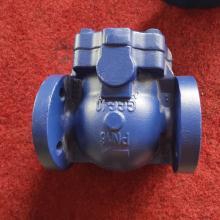 三精SFT44杠杆浮球式蒸汽疏水阀大排量