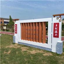 北京户外标牌厂供应不锈钢景观雕塑等精神堡垒制作