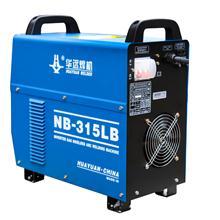 华远气体保护焊机价格NB-315LB