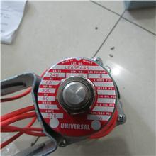 Universal泵Universal汽缸