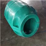 管径280毫米塑胶夹管道漂浮桶参数