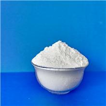 供应淄博中铝公司高白填料氢氧化铝阻燃剂