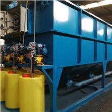 混凝土罐车清洗,建材厂废水处理设备生产厂家远航环保