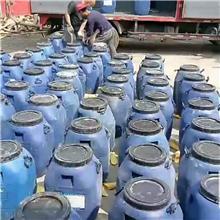 地下管道结构修补剂 水乳环氧树脂修补剂