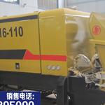 浙江金东区/隧道混凝土输送泵-HBMG15煤矿用混凝土泵上市