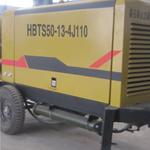 浏阳_小型矿用混凝土泵|拖式混凝土泵厂