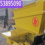 中卫,矿用混凝土喷射泵_技术更新-风冷却装置