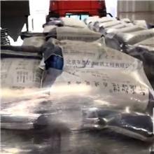 华润重庆石柱枫木风电场基础灌浆料