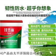广东韶关防水涂料品牌厂家供应柔韧性防水涂料