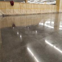 地面起灰起砂处理建材 成都哪里有混凝土密封固化剂出售