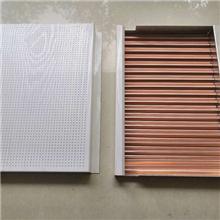 微孔瓦楞铝板吊顶厂家订制