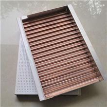 穿孔瓦楞铝板,瓦楞吸音铝板厂家定制
