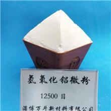淄博活性高白氢氧化铝微粉用途