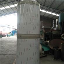 pp喷淋塔即废弃净化塔帮助企业环保验收达标