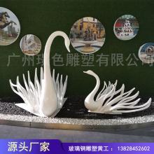 玻璃钢户外大型动物广场雕塑抽象马鹿鹅雕塑人物造型景观雕塑定制