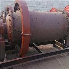 新型球磨机 1830节能球磨机 球磨机生产厂家