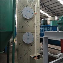 不锈钢喷淋塔耐酸碱耐老化净化率高